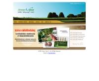 บริษัท กรีนแวลลู จำกัด - greenvalue.co.th