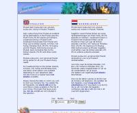 ภูเก็ต สคูบา - phuket-scuba.com