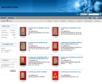 อุษากมลพระมรดก - usakamol.com