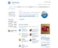 ธนาคารจีอี มันนี่ เพื่อรายย่อย จำกัด (มหาชน)  - gemoney.co.th