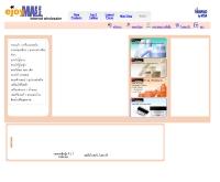 อีจอยมอลล์ - ejoymall.com
