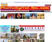 โฟโตดิจิตอล - photodigital.8m.com