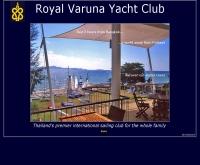 สมาคมสโมสรราชวรุณในพระบรมราชูปถัมภ์ - royal-varuna-yacht-club.com