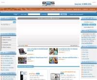 อีซี่ทูชอปปิ้ง - easy2shopping.com