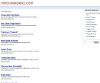 เอ็ม เค เกสท์เฮาส์ เชียงใหม่ - mkchiangmai.com