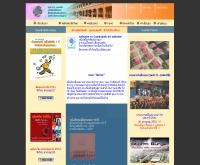 เว็บรุ่นศิษย์เก่าสวนกุหลาบ รุ่นที่ 84  - suan84.com