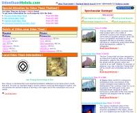 อุดรธานีโฮเต็ลดอทคอม - udonthanihotels.com