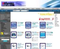 เฮลิโปรบิซ ดอทคอม - heliprobiz.com