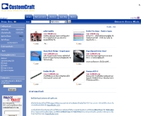 คัสตูม คราฟท์ - customcraft-golf.com