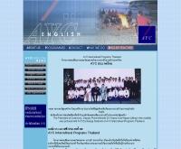 โครงการแลกเปลี่ยนภาษาและวัฒนธรรม AYC ประเทศไทย  - aycthailand.com