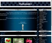 คณิตศาสตร์ - mathematics_sk.th.gs
