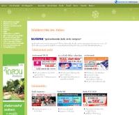 บริษัท บ้านบัญชีและที่ปรึกษา จำกัด  - baanbunche.com