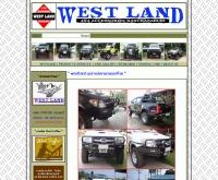 เวสแลนด์ โฟร์วิลด์ - westland4wd.com