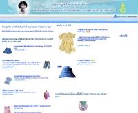 ร้านลูกรัก - clothesgarment.com