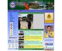 โรงงานวัตถุระเบิดทหาร  - 61.19.220.3/opsd/mefweb/mef/MEF/INDEX.htm