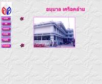 โรงเรียนอนุบาลเครือคล้าย - kkk.th.edu