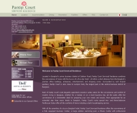 พันทิพคอร์ท - pantipcourt.com