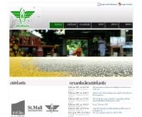 บริษัท ศรีไทยใหม่ จำกัด - srithaimai.com
