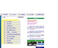 เอ็นพีเอ การบัญชี - npa-account.com