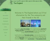 ไทยอิงแลนด์ดอทคอม - thaiengland.com