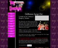 ดอลเฮ้าส์ อะโกโก บาร์ - dollhouse-agogo.com