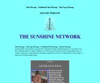 อโศกอนันดาดอทคอม - asokananda.com