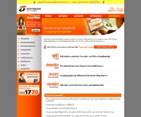 ธนชาต สมาร์ทเว็บ - thanachartbank.co.th/nbank/service_channel/service_channel_web.asp