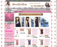 นานาเกิร์ลช็อป - nanagirlshop.com