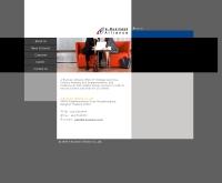 บริษัท อีบิสซิเนสคอนซัลติ้ง จำกัด และ บริษัท อีบิสซิเนสอลิแอนซ์ จำกัด - e-business.co.th