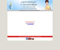 งานตรุษจีนปากน้ำโพ นครสวรรค์ 2551 - chinesenewyear.in.th