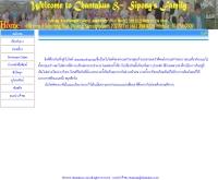 ครอบครัวชาญตะกั่วและสีพงษ์ - chantakua.com