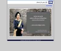 บริษัท อิออน เทค จำกัด - eontech.co.th