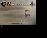 บริษัท ซี ดับบลิว เซอร์วิส เอ็กซ์เพรส จำกัด - groupcw.com