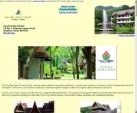 โรงแรมสวนบัว และรีสอร์ท - suanbuahotel.com