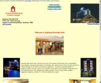 โรงแรม อโยธยา ริเวอร์ไซด์ - ayothayariverside.com