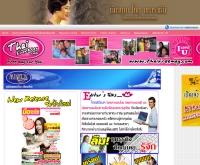 ไทยฟรีแมค - thaifreemag.com/
