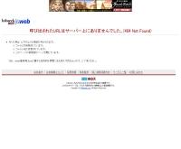 สมาคมซูโม่ในประเทศไทย - thaisumo.hp.infoseek.co.jp/main/main_e.htm