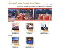 ครูซ ไทยแลนด์ - cruise-thailand.com
