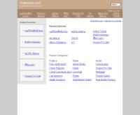 ที่ทำการปกครองอำเภอประทาย จังหวัดนครราชสีมา - prathaiceo.com