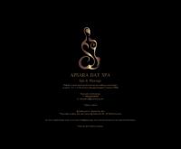 แอปสารา สปา - apsara-spa.com