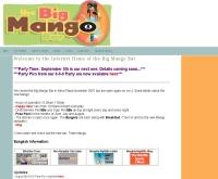 เดอะ บิ๊ก แมงโก บาร์ - bigmangobar.com
