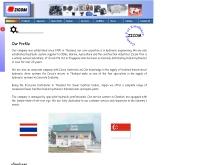 บริษัท ซีคอมไทย ไฮโดรลิคส์ จำกัด - zicomthai.com