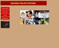สถานีตำรวจภูธรอำเภอนาโยง จังหวัดตรัง - nayong.thaipolice.org
