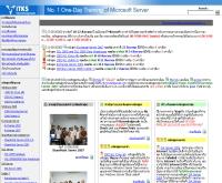 ไอทีเคเอส - itknowledgesale.com