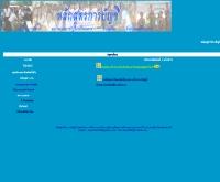คณะวิทยาการจัดการ โปรแกรมวิชาการบัญชี มหาวิทยาลัยราชภัฏนครศรีธรรมราช - geocities.com/bunchee2549