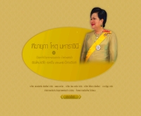 เชียงใหม่ เรดิโอ - chiangmairadio.com
