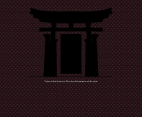 ไทยซึกิ นิฮ่องโต๊ะ - thaitsukisword.com