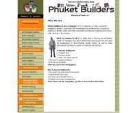 ภูเก็ตบิ๊วเดอร์ - phuket-builders.com