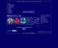 บริษัท ดีเอ็มทรี แม็กซิม จำกัด - dm3exim.com