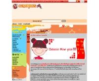 วันตรุษจีน - campus.sanook.com/u_life/knowledge_01464.php